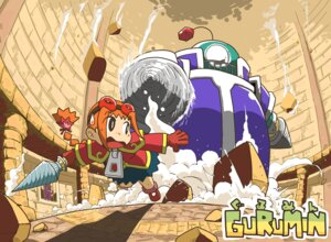 Rating: Safe Score: 7 Tags: falcom gurumin User: blooregardo