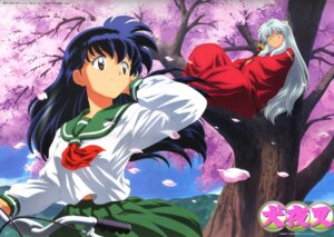 Rating: Safe Score: 10 Tags: animal_ears higurashi_kagome ikeda_shouko inumimi inuyasha inuyasha_(character) japanese_clothes jpeg_artifacts seifuku sword User: charunetra