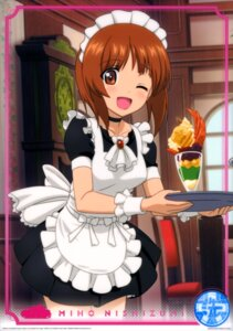 Rating: Safe Score: 15 Tags: girls_und_panzer maid nishizumi_miho tagme waitress User: drop