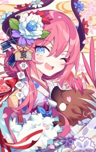 Rating: Safe Score: 32 Tags: elizabeth_bathory fate/grand_order horns japanese_clothes litsvn pointy_ears tail User: Mr_GT