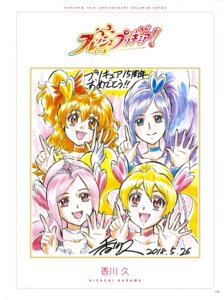Rating: Questionable Score: 5 Tags: fresh_pretty_cure! kagawa_hisashi pretty_cure User: drop