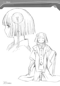 Rating: Safe Score: 7 Tags: mikuni monochrome range_murata shangri-la sketch User: Share