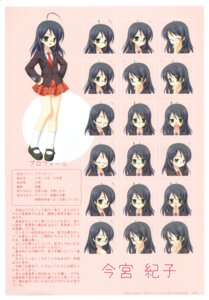Rating: Safe Score: 9 Tags: bra-ban! expression imamiya_noriko kobuichi megane seifuku yuzu-soft User: Anonymous