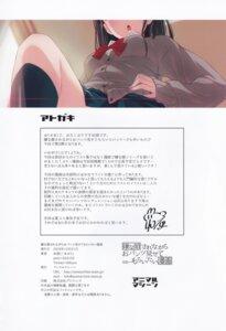 Rating: Safe Score: 6 Tags: 40hara seifuku sweater User: kiyoe