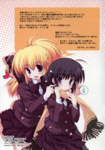 Rating: Safe Score: 4 Tags: bamboo_blade chiba_kirino happy_birthday kawazoe_tamaki maruchan seifuku User: admin2