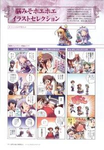 Rating: Safe Score: 2 Tags: asagiri_mai asagiri_tatsuya feena_fam_earthlight mia_clementis takamizawa_natsuki toyama_midori wreathlit_noel yoake_mae_yori_ruriiro_na User: admin2