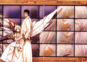 Rating: Safe Score: 4 Tags: clamp clover gap oruha ryuu_f_kazuhiko suu_(clover) User: Share