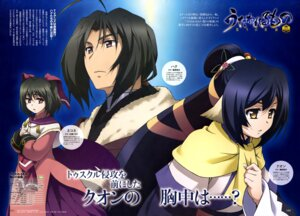 Rating: Safe Score: 20 Tags: animal_ears haku_(utawarerumono) kuon_(utawarerumono) nakata_masahiko nekone_(utawarerumono) utawarerumono utawarerumono_itsuwari_no_kamen User: drop