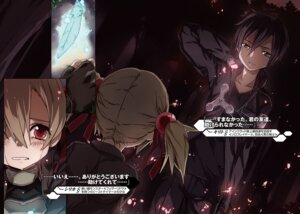 Rating: Safe Score: 9 Tags: abec armor kirito pina silica sword_art_online tagme User: kiyoe
