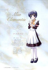 Rating: Safe Score: 6 Tags: bekkankou maid mia_clementis profile_page yoake_mae_yori_ruriiro_na User: admin2