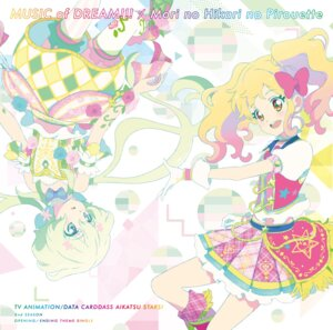 Rating: Safe Score: 9 Tags: aikatsu! aikatsu_stars! disc_cover dress futaba_aria nijino_yume thighhighs User: blooregardo