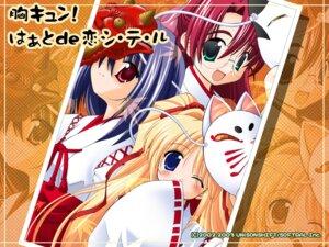 Rating: Safe Score: 4 Tags: azuki_(munekyun!) haruka_(munekyun!) izumi_(munekyun!) megane miko munekyun!_heart_de_koi_shi-te-ru munekyun!_series ozawa_akifumi unisonshift wallpaper User: noirblack