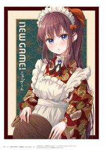 Rating: Questionable Score: 10 Tags: new_game! takimoto_hifumi tokunou_shoutarou User: kiyoe