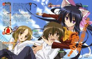 Rating: Safe Score: 20 Tags: amakawa_yuuto animal_ears himari kuzaki_rinko nekomimi omamori_himari seifuku shimazawa_noriko tail User: blooregardo