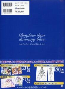 Rating: Questionable Score: 2 Tags: asagiri_mai bekkankou feena_fam_earthlight mia_clementis takamizawa_natsuki yoake_mae_yori_ruriiro_na User: admin2