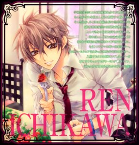 Rating: Safe Score: 5 Tags: ichikawa_ren male shouoto_aya s.l.h-stray_love_hearts User: Riven