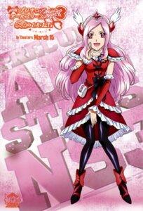 Rating: Safe Score: 8 Tags: aoyama_mitsuru fresh_pretty_cure! higashi_setsuna pretty_cure User: drop