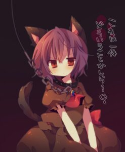 Rating: Safe Score: 11 Tags: ana animal_ears remilia_scarlet tail touhou User: Radioactive