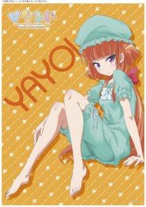 Rating: Safe Score: 31 Tags: feet hina_logi_~from_luck_&_logic~ pajama tachibana_yayoi_(luck_&_logic) User: saemonnokami