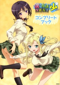 Rating: Questionable Score: 60 Tags: ass boku_wa_tomodachi_ga_sukunai fixme kashiwazaki_sena mikazuki_yozora nopan screening seifuku User: SHM222