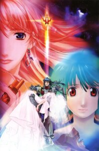 Rating: Safe Score: 14 Tags: ebata_risa jpeg_artifacts macross macross_frontier ranka_lee sheryl_nome User: KiNAlosthispassword