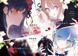 Rating: Questionable Score: 11 Tags: cierra_(artist) tokushu_nouryoku_toukatsu_gakuin User: kiyoe