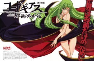 Rating: Questionable Score: 19 Tags: c.c. code_geass naked_cape sakou_yukie User: Radioactive