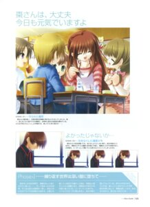 Rating: Safe Score: 1 Tags: key little_busters! na-ga natsume_kyosuke natsume_rin User: admin2