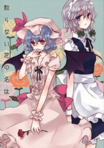 Rating: Safe Score: 4 Tags: coin-locker¥800 izayoi_sakuya remilia_scarlet touhou wings yatosaki_haru User: Fuuraiken