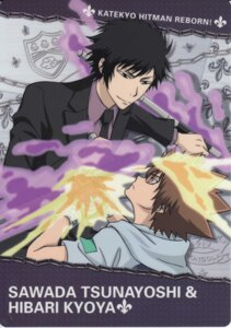 Rating: Safe Score: 2 Tags: hibari_kyoya katekyo_hitman_reborn! male sawada_tsunayoshi User: Radioactive
