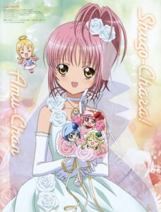 Rating: Safe Score: 18 Tags: cheerleader dress eru hinamori_amu miki ran shugo_chara suu wedding_dress User: Radioactive