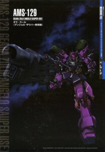 Rating: Safe Score: 7 Tags: gundam gundam_unicorn mecha naka_morifumi User: drop