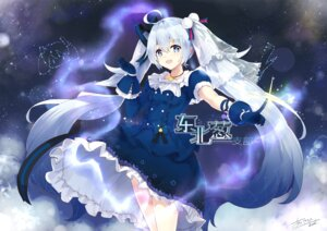 Rating: Safe Score: 17 Tags: dress hatsune_miku kuroi_asahi skirt_lift vocaloid User: Mr_GT
