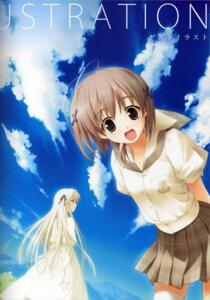 Rating: Safe Score: 12 Tags: amatsume_akira hashimoto_takashi kasugano_sora seifuku sphere yosuga_no_sora User: admin2