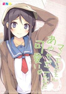 Rating: Safe Score: 52 Tags: aragaki_ayase mizoguchi_keiji ntype ore_no_imouto_ga_konnani_kawaii_wake_ga_nai seifuku User: Radioactive