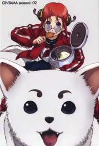Rating: Safe Score: 7 Tags: gintama kagura sadaharu User: Radioactive