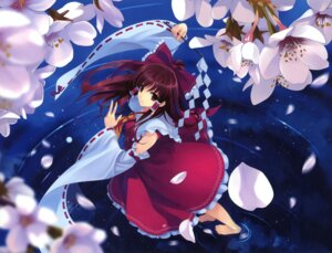 Rating: Safe Score: 85 Tags: cradle cropped hakurei_reimu misaki_kurehito touhou User: Toshiro.A