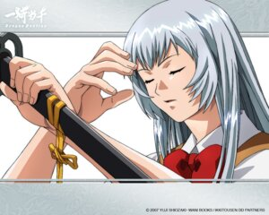 Rating: Safe Score: 6 Tags: chouun_shiryuu ikkitousen ikkitousen~dragon_destiny~ seifuku wallpaper User: Onpu