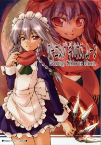 Rating: Safe Score: 4 Tags: clash_house hirasaka_makoto izayoi_sakuya maid remilia_scarlet touhou User: Radioactive