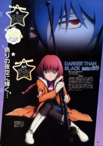 Rating: Safe Score: 3 Tags: darker_than_black gun hei komori_takahiro suou_pavlichenko User: acas