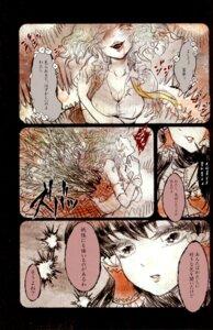 Rating: Safe Score: 1 Tags: cleavage hakurei_reimu kazami_yuuka takatora touhou yayuyo User: Radioactive