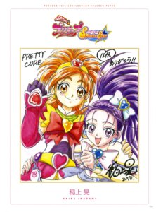 Rating: Questionable Score: 4 Tags: futari_wa_pretty_cure_splash_star inagami_akira pretty_cure User: drop