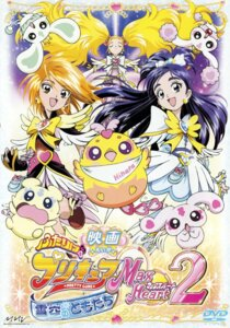 Rating: Safe Score: 0 Tags: disc_cover futari_wa_pretty_cure kujou_hikari lulun mepple mipple misumi_nagisa overfiltered porun pretty_cure yukishiro_honoka User: Yuzuriha_Mika