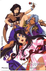 Rating: Safe Score: 11 Tags: ah_my_goddess card matsubara_hidenori peorth skuld urd User: Angel24