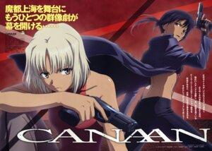 Rating: Safe Score: 6 Tags: alphard canaan canaan_(character) ishii_yuriko User: Velen