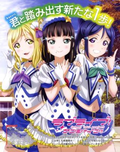 Rating: Safe Score: 33 Tags: kurosawa_dia love_live!_sunshine!! matsuura_kanan murota_yuuhei ohara_mari User: drop