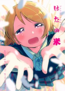 Rating: Safe Score: 16 Tags: koizumi_hanayo love_live! orange_mill seifuku tagme User: Radioactive