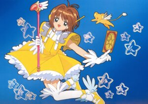 Rating: Safe Score: 25 Tags: card_captor_sakura dress kerberos kinomoto_sakura thighhighs User: ホタル