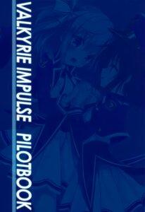 Rating: Safe Score: 2 Tags: aoi_kurusu hayakawa_harui hyuga_tsubame monochrome uniform valkyrie_impulse User: Hatsukoi