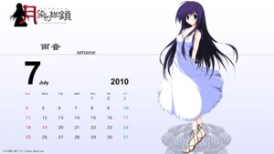 Rating: Safe Score: 14 Tags: calendar dress hiyoko_soft nazo_no_shoujo summer_dress tsukinon tsukisome_no_kasa wallpaper User: maurospider